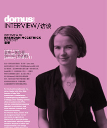Zoka Zola domus China interview